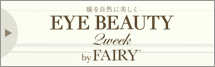 eyebeauty