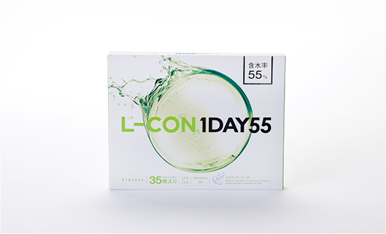 L-CON 1DAY 55